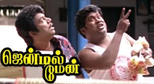 Gentleman Meme - gentleman meme templates arjun goundamani lenzografy