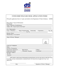 fillable online consumer welfare desk application form dti armm