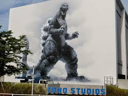 sidelong glances of a pigeon kicker toho s new godzilla mural selfies and other photo ops so if you re ever in tokyo get your cameras ready i took some photos today of the new mural and they are below enjoy