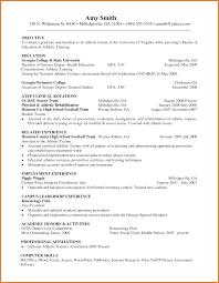 Cashier Skills List For Resume Resume For Starbucks Resume For Your Job Application