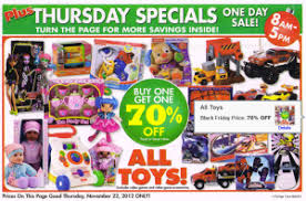 family dollar black friday ad 2012 money saving