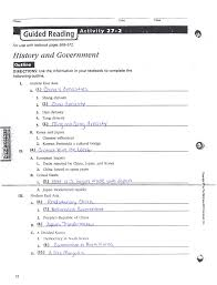 mr e u0027s world geography page chapter 27 the cultural geography