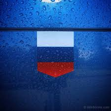 Eussian Flag Flag Of Russia Car Sticker Tailribbons