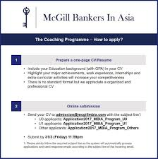 Subject To Send Resume Mcgill Bankers In Asia Linkedin