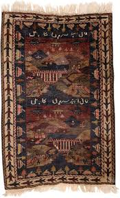 World Map Rug by Rug Of War Reorient U2013 Middle Eastern Arts And Culture Magazine