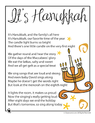 hanukkah mad libs hanukkah kids poems woo jr kids activities