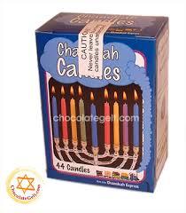 chanukah candles judaica wholesale basic hanukkah candles min 10