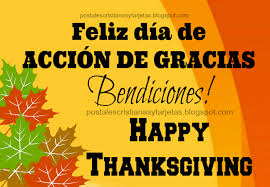 how do you say happy thanksgiving in and other languages