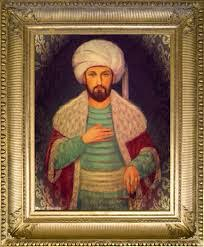The Ottoman Empire Sultans Fatih Sultan Mehmed Mehmed Ii 0ne Of The Sultans Of