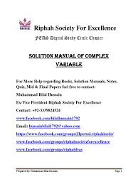 a first course in complex analysis with applications by dennis g