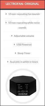 white noise fan sound lectrofan asm1007 digital fan and white noise machine asti