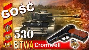 cromwell i rozmowa o broni bitwa world of tanks youtube