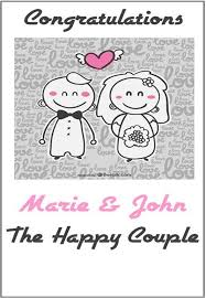 wedding congratulations card personalised wedding congratulations card wedded bliss design