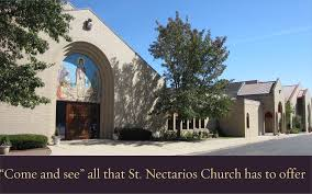 akathist of thanksgiving special services st nectarios greek orthodox church