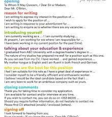 a covering letter for a job brilliant cover letter for job sample