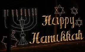 hanukkah lights decorations pnc bank s lights spectacular is must see