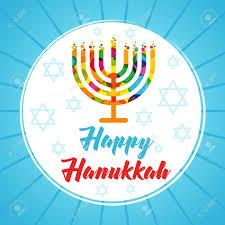 hanukkah candles colors hanukkah greeting card menorah candles colored