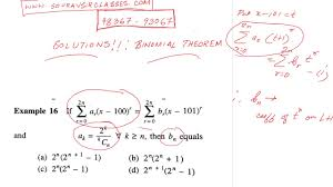 solutions binomial theorem 1 notes iss iit jee main advanced