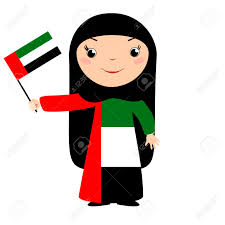 Holding The Flag Smiling Chilld Holding A Uae Flag Isolated On White