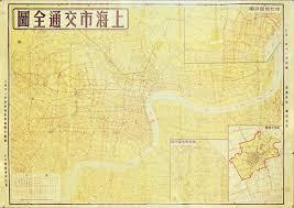 Shanghai Map Shanghai In Post 1949 Maps Secrets Lies And Urban Icons