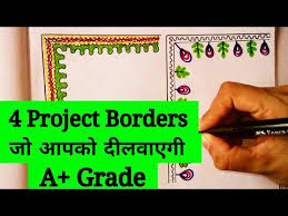 Designs For Decorating Files How To Decorate Borders Of Project Files 5 Attractive Borders