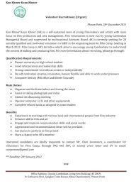 Firefighter Resume Firefighter Volunteer Cover Letter Clinical Auditor Cover Letter