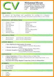 new resume formats 2017 new resume format 2017 zippapp co