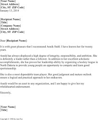 download personal letter of recommendation template for free
