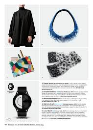 momastore moma design store online catalog page 60 61