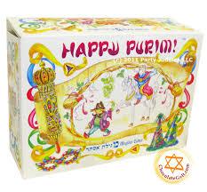 purim boxes of medium purim boxes mitzvot of purim sq of 200