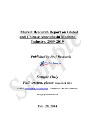 market research report on global and chinese anaesthesia machine