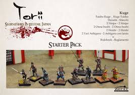 Sho Ikame zenit miniatures torii now available