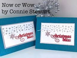 simply simple now or wow flash card stars u0026 christmas bliss