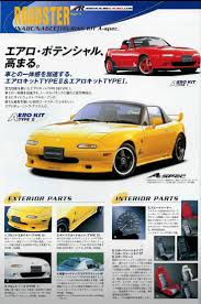 mazda automobiles 501 best mazda images on pinterest mazda car and japanese cars