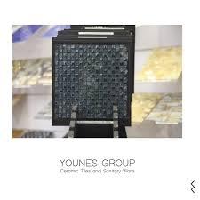 younes group linkedin