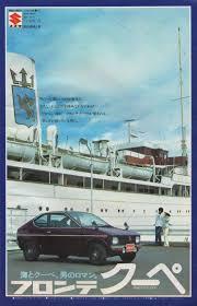 subaru libero camper 773 best japanese micros images on pinterest automobile honda