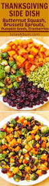 cranberry side dish thanksgiving 698 best fall entertaining ideas images on pinterest chicken