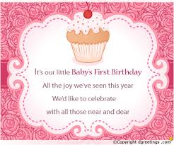 first birthday invitation wording 1st birthday invitation message
