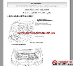 2006 honda civic service schedule honda civic hybrid 2006 2008 service manual auto repair manual