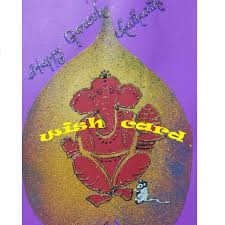 Invitation Cards For Ganesh Festival How To Make A Greeting Card For Ganesh Chathurthi Youtube