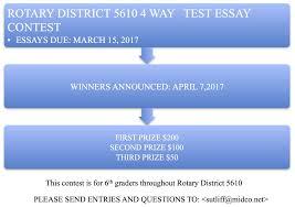 Essay Contest Winner   Portsmouth Public Schools Virginia Municipal League