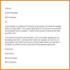 how to write a cover letter of interest cover letter interestthank