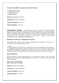Mcdonalds Job Description Resume by Resume Restaurant Manager Experience
