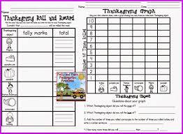 thanksgiving games kindergarten kelly and kim u0027s kindergarten kreations markdown monday linky