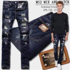 alibaba jeans innovation fashion ideas for designs with classic fashion style
