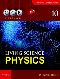 living science physics 10 cce edition buy living science