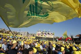 Hezbollah Flag The Middle East And Islam Hezbollah And Healthcare In Lebanon