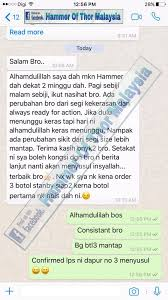 about us hammer of thor malaysia