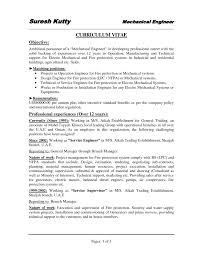 Field Service Engineer Resume Sample Junior Mechanical Engineer Sample Resume 22 Engineering 7 Air