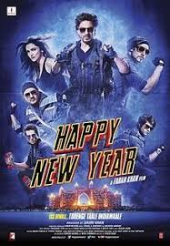 happy new years posters happy new year 2014